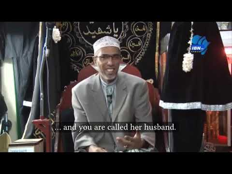 The Akhlaq of the Ahlul Bayt (a) - English Subtitle