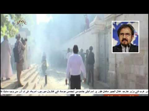 [22Feb2019] مسجد الاقصی کی توہین کی شدید مذمت  - Urdu