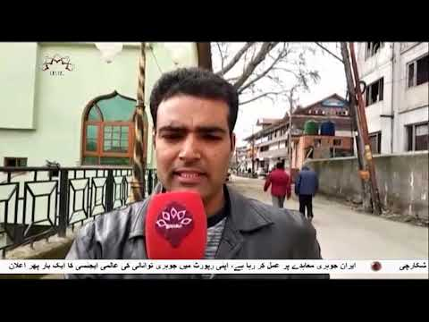 [23Feb2019] ہندوستان کے زیر انتظام کشمیر میں کریک ڈاون   - Urdu