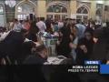 Guardian Council verifies election results - 01Jul09 - English