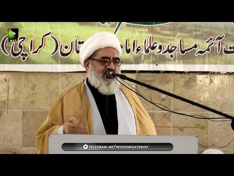 [Seminar] Seerat-e-Syeda Fatima Zehra (sa) Or Ulmaa Ka Kirdaar | H.I Hasan Salahuddin - Urdu