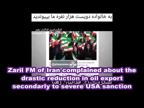 #ZARIF #IRAN #REVOLUTION40YRS Zarif FM guilt or remorse after signing JCPOA -farsi sub english