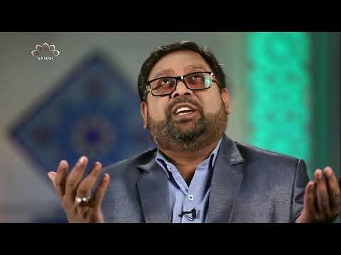 [01Mar2019] نہج البلاغہ سے متعلق خصوصی پروگرام - کلام امیر  - Urdu