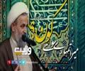 میرا تمہارے سوا ہے کون؟ | علی رضا پناہیان | Farsi Sub Urdu