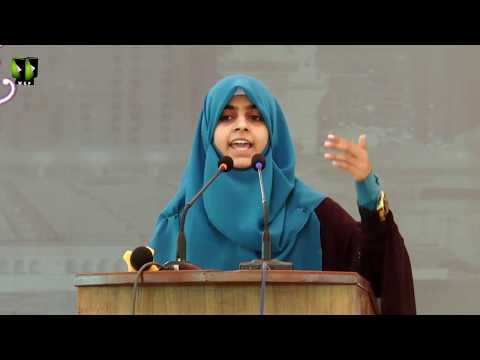[Youm e Mustafa (saww)] Speech: Khuahar Fizaa | University of Karachi - Urdu