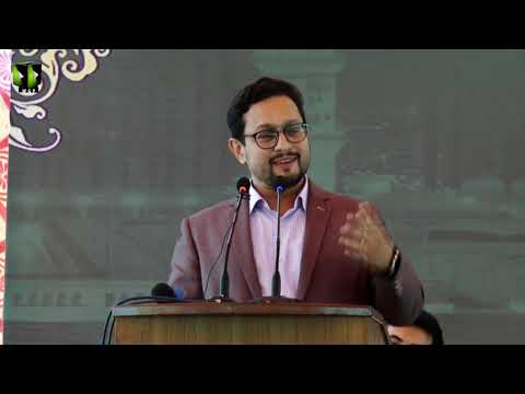 [Youm e Mustafa (saww)] Speech: Prof. Syed Aasim Ali | University of Karachi - Urdu