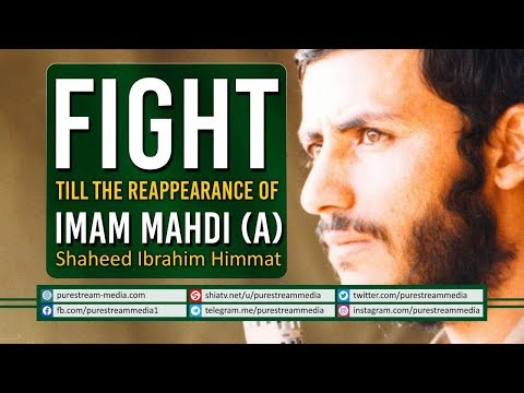 Fight Till the Reappearance of Imam Mahdi (A) | Shaheed Ibrahim Himmat | Farsi Sub English