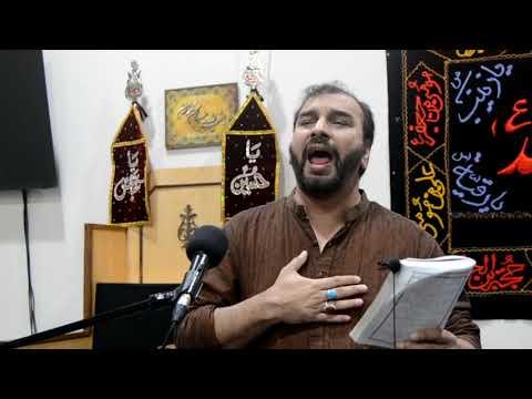 [Nauha] Har Durood or Har Salaam | Kamran Rizvi - Urdu