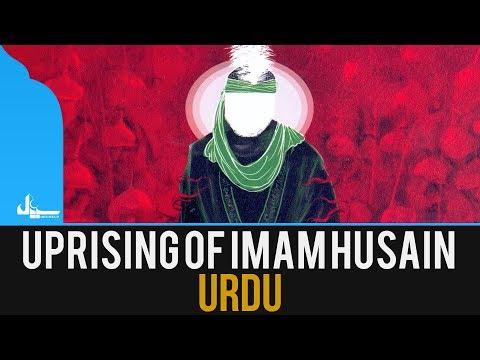 Maqsad e Imam Hussain | Karbala ka Maqsad  | Imam Hussain Karbala kyu aaye? | Azadari | Karbala - urdu