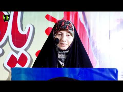 [Yaad-e-Shouda Seminar] Speech: Mohtarma Zehra Naqvi | 16 March 2019 - Urdu