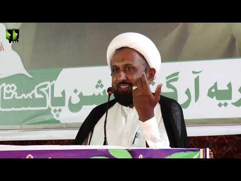 [Speech] Moulana Abdul Majeed | Seerat Ali (as) Nijaat e Bashariyat Convention 2019 - Sindhi