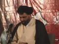 [08/09] مقدسات اسلامی Muqaddasat e Islami - Agha Syed Jawad Naqvi - Urdu