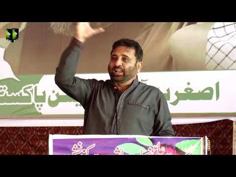 [Speech] Zaheer Hussain Haideri | Youm-e-Ali (as) | Asghariya Org. Convention 2019 - Sindhi