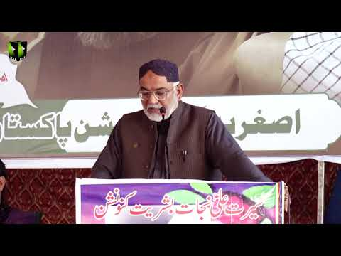 [Speech] Janab Ikhlaaq Ahmed Ikhlaaq | Youm-e-Ali (as) | Asghariya Org. Convention 2019 - Sindhi