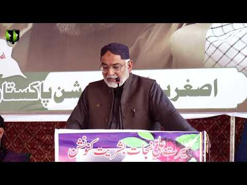 [Speech] Janab Ikhlaaq Ahmed Ikhlaaq | Youm-e-Ali (as) | Asghariya Org. Convention 2019 - Sindhi