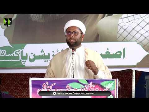 [Speech] Moulana Sarfaraz Mehdi | Youm-e-Ali (as) | Asghariya Org. Convention 2019 - Sindhi