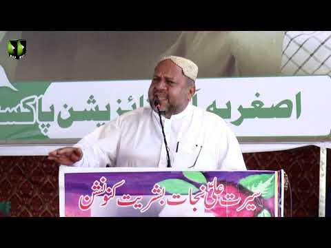 [Speech] Janab Irshad Ali Hussaini | Youm-e-Ali (as) | Asghariya Org. Convention 2019 - Sindhi