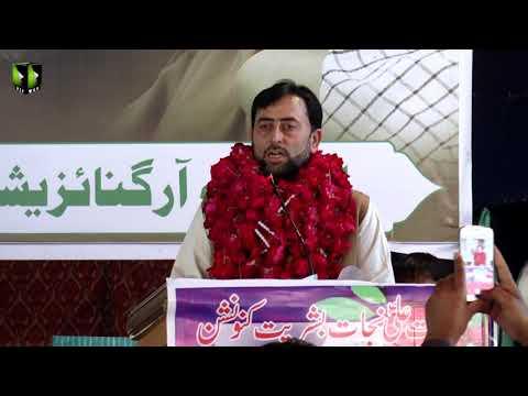 [Speech] Janab Naseem Abbas Muntazari | Youm-e-Ali (as) | Asghariya Org. Convention 2019 - Sindhi