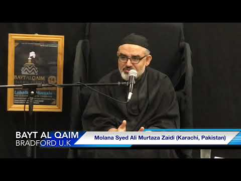 انتظار امام Awaiting of Imam (Part-1) H.I. Molana Syed Ali Murtaza  Zaidi-Urdu