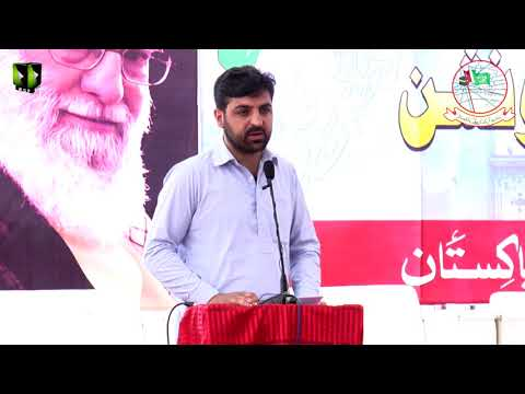 [Speech] Br. Shahid Raza | Noor-e-Wilayat Convention 2019 | Imamia Organization Pakistan - Urdu
