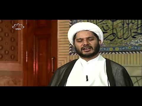 [22Mar2019] شام میں جناب زینب (س) کا خطبہ  - مصباح الہدی  - Urdu