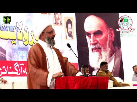 [Speech] Moulana Aqeel Sadqi | Noor-e-Wilayat Convention 2019 | Imamia Organization Pakistan - Urdu