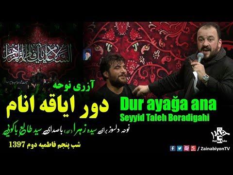Dur ayağa ana - Taleh Boradigahi | Azeri Turkish