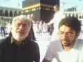 Mir Hasan Mir in Masjid ul Haram - Part 1 - Urdu