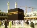 Mir Hasan Mir in Masjid ul Haram Part 3 - Urdu
