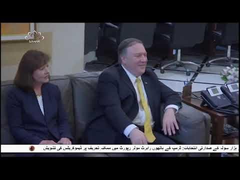 [23Mar2019] حزب اللہ ہماری حکومت کا حصہ، لبنانی حکام - Urdu