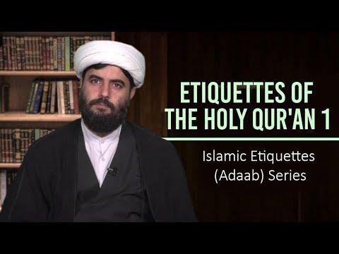 Etiquettes of the holy Qur'an 1 | Islamic Etiquettes (Adaab) Series | Farsi Sub English