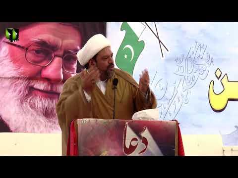 [Speech] Moulana Baqir Danish   Noor-e-Wilayat Convention 2019   Imamia Organization Pakistan - Urdu