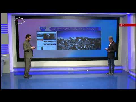 [25Mar2019] یمن کی جنگ میں جاری جاں بحق اور زخمیوں کی تعداد- Urdu