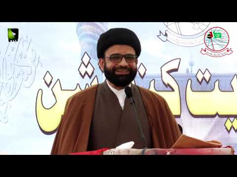 [Speech] H.I Ali Raza Naqvi | Noor-e-Wilayat Convention 2019 | Imamia Organization Pakistan - Urdu