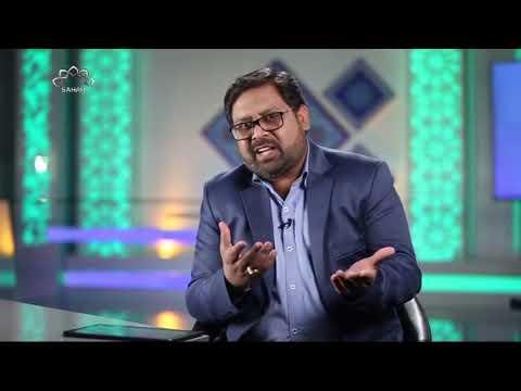 [29Mar2019] نہج البلاغہ سے متعلق خصوصی پروگرام - کلام امیر  - Urdu