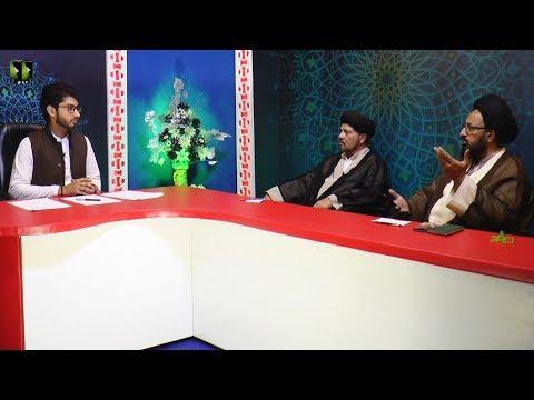 [Talkshow] Sahibaan-e-Baseerat | Shaheed Ayatollah Muhammad Baqir al-Sadr - Urdu