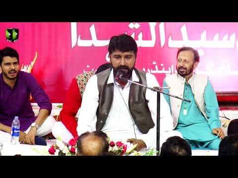 [Jashan-Syed-us-Shuhada (as)] Janab Touqeer Taqi | 2nd Shaaban 1440/2019 - Urdu