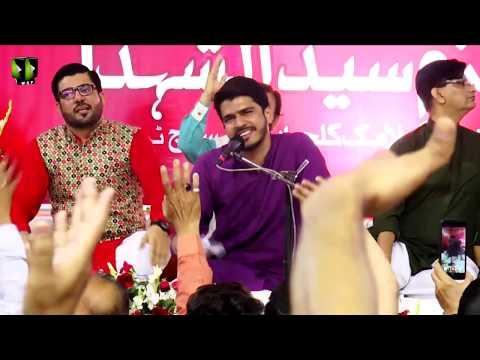 [Jashan-Syed-us-Shuhada (as)] Janab Zain Ali Rizvi | 2nd Shaaban 1440/2019 - Urdu