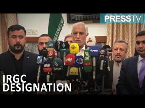 [14 April 2019] Iraq\'s PMF and  KRG expresses solidarity with IRGC - English