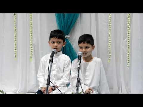 Affinity with the Holy Quran 2018 | Hamza Shabbir, Mahdi Zaidi - Arabic