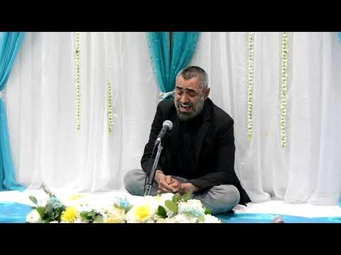 Affinity with the Holy Quran 2018 | Qari Rahīm Hanafī - Arabic