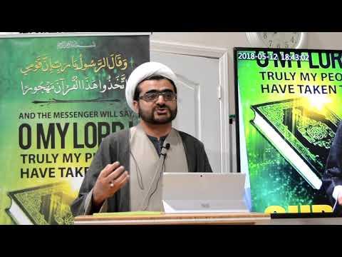 Affinity with the Holy Quran 2018 | H.I Shaykh Muhammad Hasanain - English