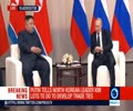 [25 April 2019] Russian president, North Korean leader holding their first summit 2.6K views · Today - English