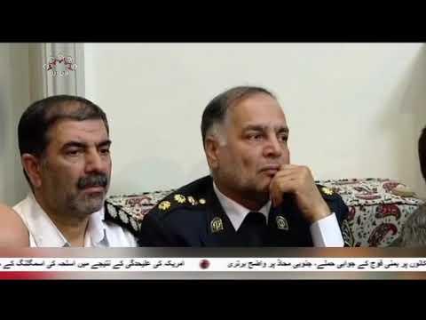 [28Apr2019] رہبرانقلاب اسلامی نے اسمگلنگ اور سائبر کرائم کے خلاف  -urdu