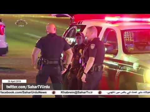 [29Apr2019] امریکہ میں فائرنگ کے واقعات، درجنوں ہلاک و زخمی- urdu