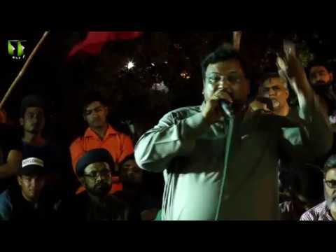 [Tarana] لاپتہ شیعہ افراد کی بازیابی کیلئے احتجاجی دھرنا | Shuja Rizvi - Urdu