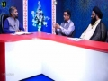[Talkshow] Sahibaan-e-Baseerat | Shaheed Ayatollah Murtaza Mutahhari