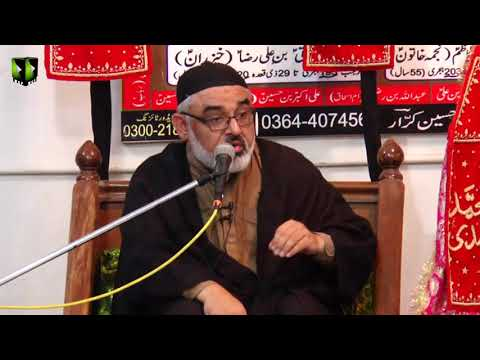 [Majlis] Essal-e-Sawaab | H.I Syed Ali Murtaza Zaidi - Urdu