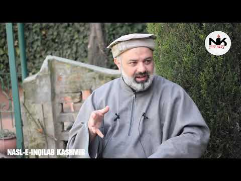 NIK Exclusive Interview ||Jamia Masjid Magam||  H.I Agha Syed Mohammad Hadi - Kashmiri