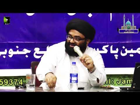 CLIP | علی (ع) کی کمر توڑنے والے کون ہیں؟ | Hujjat ul Islam Maulana Syed Kazim Abbas Na